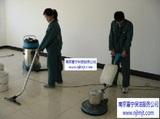 南京保洁公司地面清洗